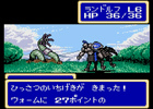 ゲームギアオリジナルストーリー第2作「シャイニング・フォース外伝II 邪神の覚醒」が3DSバーチャルコンソール向けに11月6日配信