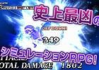 PS Vita「魔界戦記ディスガイア4 Return」新要素を盛り込んだPV第1弾が公開!11月6日より全国ショップにて「三森さんスタンドPOP」が出現!