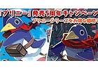 PSP「プリニー」が発売5周年!シリーズ2作品が限定価格となって配信される記念キャンペーンが開催中