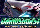 PSP「ダライアスバースト」のサウンドトラックが配信開始!iOS「ダライアスバースト セカンドプロローグ」のセールもスタート