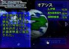 ピンボールゲーム「ドラゴンビート レジェンドオブピンボール」&オリジナル惑星開拓SLG「ネオ・プラネット」がPSゲームアーカイブスにて配信