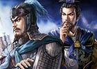 さらに買い求めやすい価格になって新登場!PC「三國志11 パワーアップキット」が2013年11月22日に発売