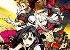 ドラマCD「セブンスドラゴン2020&2020-II」が2014年4月18日に発売―発売記念グッズがコミックマーケット85で先行販売!