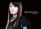織田かおりさんが歌うPS Vita「アムネシア V エディション」OP/EDテーマを収録したシングルCD「Reverberation」が発売!公式インタビューも掲載