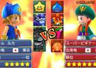 前作からのモンスター引継ぎアプリも登場―3DS「ドラゴンクエストモンスターズ2 イルとルカの不思議なふしぎな鍵」で楽しめる通信モードを紹介