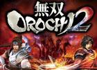 PS3「無双OROCHI2」「真・三國無双6 Empires」PSP「戦国無双3 Z Special」3タイトルがお得な価格になって2014年1月16日に発売