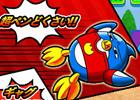 人気ギャグコミックがボードゲームに!3DS「ペンギンの問題+ 爆勝!ルーレットバトル!!」2014年春に発売