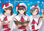 「ラブプラス」のクリスマスイベント「メリープラスマス2013」がコナミスタイル東京ミッドタウン店にてスタート―24日には特別番組の配信も決定