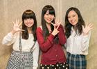 「project 575」のTVアニメ「GO!GO!575」に出演する大坪由佳さん、大橋彩香さん、寿美菜子さんにインタビュー