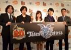 PS3「テイルズ オブ ゼスティリア」が発表されたイベントの模様をお届け―世界観やキャラクターの公開に加え、木村良平さんと茅野愛衣さんを招いてのトークも