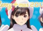 """3DS「NEWラブプラス+」の新要素を紹介するスペシャル番組「やっぱり、""""カノジョ""""が好き。」が12月24日に配信!杉田智和さん、阪口大助さんの出演も決定"""