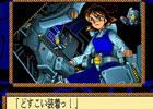 「プロジェクトEGG」にて完結編「赤い相撲 -愛のどすこい伝説- 第3話「消えた牙雄」(PC-9801版)」が無料配信スタート