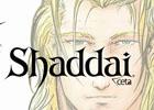 「エルシャダイ」の新たな世界観が紡がれる―竹安佐和記氏描き下ろしのコミック作品「エルシャダイ セタ」が2月上旬より月刊Gファンタジーにて連載開始