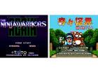 「奇々怪界」シリーズと「ザ ニンジャウォーリアーズ アゲイン」を網羅したOST「Rom Cassette Disc in NATSUME vol3 Powered by TAITO」2月26日に発売