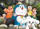 3DS「ドラえもん 新・のび太の大魔境~ペコと5人の探検隊~」次世代ワールドホビーフェア '14 Winterに試遊台が出展!
