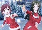 PS Vita「うた組み575」小豆と抹茶のサンタ衣装が楽しめる冬のストーリー&収録楽曲を紹介!