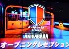 日本でイースポーツを普及するためには―「e-sports SQUARE」リニューアルオープンのプレス発表会にて梅原大吾氏や夏野剛氏らがパネルディスカッションを実施
