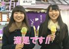 大坪由佳さん、大橋彩香さん出演の「とくばん!575」が2月に放送決定―3月にはアニメ「GO!GO!575」の再放送も