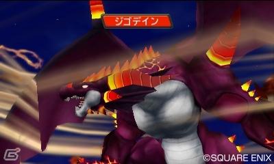 "3DS「ドラゴンクエストモンスターズ2 イルとルカの不思議なふしぎな鍵」本編クリア後に待ち受けるストーリーと""魔王""たちを紹介!"