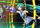 PS3/PS Vita「初音ミク -Project DIVA- F 2nd」藤田咲さんのナレーションと人気楽曲にのせてゲーム内容をおさらいできる最新プロモーション映像が公開
