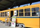 PCCカーと学園号の中で一足早くゲームをプレイできた「貸切路面電車で行く A列車で行こう3D 体験の旅」をレポート