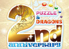 iOS/Android「パズル&ドラゴンズ」サービス開始2周年記念の超絶発表会&特別生放送が開催決定