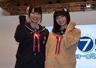 【WF2014冬】大坪由佳さん&大橋彩香さんが五・七・五でご挨拶!「project 575」トークショー&ミニライブの模様を紹介