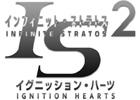 PS3/PS Vita「IS<インフィニット・ストラトス>2 イグニッション・ハーツ」更識簪役・三森すずこさんが出演する発売直前記念放送が決定!
