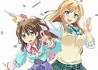PS4ダウンロードソフト「とってもE 麻雀ぷらす」が2月22日より配信開始―新キャラクター「新堂アリサ」やゲームライブ配信の詳細も公開