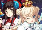 新キャラクター・新イベントCGが追加されたPS Vita版「英雄*戦姫」の発売日が2014年5月29日に決定!