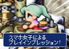 ゲームはもっぱらスマホで!という女子によるiOS版「ファイナルファンタジーVI」プレイインプレッション