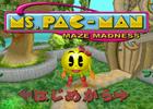 パックマンの奥様・ミズパックマンが活躍するパズルアクション「ミズパックマン メイズマッドネス」がPSNゲームアーカイブスに登場