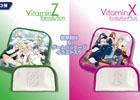"""3DS「Vitamin」シリーズ発売記念プレゼントキャンペーンの第3弾が2月28日より開始―特典は両タイトル仕様の""""スペシャル携帯ゲームケース"""""""