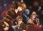 PSP「下天の華 夢灯り」が本日発売!発売記念Twitterキャンペーンなど各種企画が盛りだくさん!