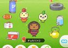 iOS/Android「えいぽんたん!あなたのレベルで学べる英単語」100万ダウンロード突破!記念イベント開催