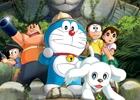 3DS「ドラえもん 新・のび太の大魔境~ペコと5人の探検隊~」が本日発売―公式サイトにはWEB限定ミッションのQRコードが登場
