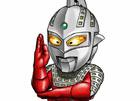 iOS/Android「【円谷プロ】ウルトラマン 大決戦!ウルトラユニバース」40万インストール突破!Twitterキャンペーン開催