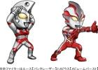 iOS/Android「【円谷プロ】ウルトラマン 大決戦!ウルトラユニバース」大型アップデート「大怪獣戦」が実施