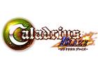 調整・クオリティ向上を目的としてPS3「カラドリウス ブレイズ」の発売日が2014年夏に変更