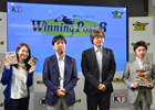 「Winning Post 8」完成発表会に福永祐一騎手とタレントの谷桃子さんが登場―競馬やゲームの見所について語った
