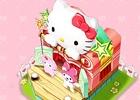 iOS/Android「ロリポップ☆あいらんど」サンリオの人気キャラクター「ハローキティ」とのコラボキャンペーンがスタート