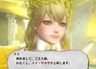 """PS Vita「ヴァルハラナイツ3」&「ヴァルハラナイツ3 GOLD」累計10万本を突破―2人の""""妖艶なる夜の蝶""""の無料配信&PS Plus限定セールが決定"""