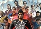 PS4/PS3「龍が如く 維新!」無料ダウンロードコンテンツ第五弾「御神護符」と成長お助けパックの配信が開始