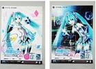 PS3/PS Vita「初音ミク -Project DIVA- F 2nd」アーティストのサイン入りポスターなど豪華プレゼントが当たる発売記念キーワードプレゼント実施