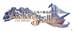 """黄昏シリーズ第3弾は2人の""""シャリー""""によって異なる物語が紡がれる―PS3「シャリーのアトリエ ~黄昏の海の錬金術士~」が6月26日に発売"""