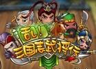 三国志の英傑たちが登場する天下統一ディフェンスゲーム「乱!三国志武将伝」がiOS向けに配信開始