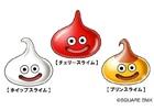 3DS「ドラゴンクエストモンスターズ2 イルとルカの不思議なふしぎな鍵」マックでDSキャンペーン期間延長&モンスター追加!「プレゼントのカギ」配信