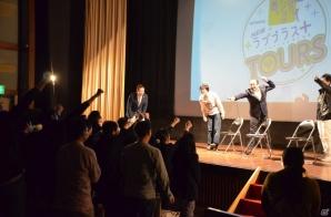 カノジョとの修学旅行を一足早く体験―阪口大助さんのトークショーもあった日光・鬼怒川「NEWラブプラス+」体験ツアーの模様を紹介