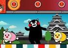 Wii U「太鼓の達人Wii Uば~じょん!」4月23日よりコラボきせかえ衣装「くまモン」がセットになった「くまもとサプライズ! くまモン体操」などが無料配信開始