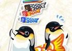 Yahoo! Mobage/mixi「虹色どうぶつ園」ショップやイベントクエストにてイベント限定アイテムが手に入る「端午の節句イベント」が開催中